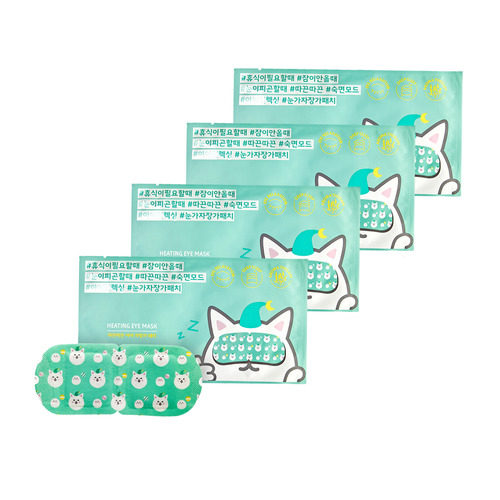 Etude House Heating Eye Mask 1+1+1+1 4pcs (weight : 100g)