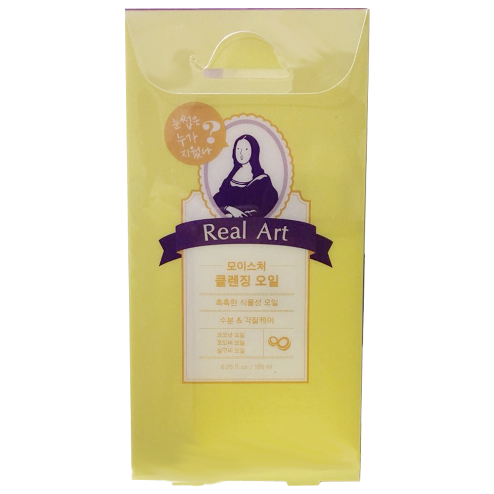 Etude House Real Art Cleansing Oil Moisture 185ml (weight : 340g)