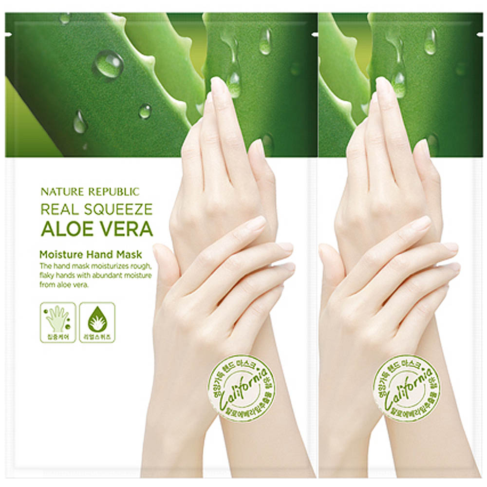 Nature Republic Real Squeeze Aloe Vera Moisture Hand Mask 14ml (2pcs)